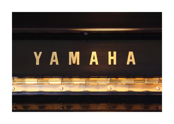 Yamaha UX-1